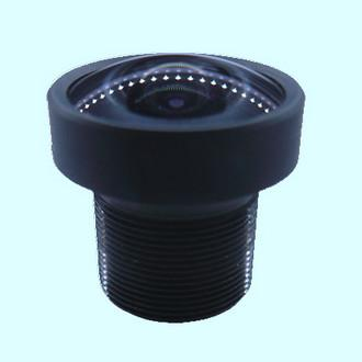 2.52mm 5Megapixel S-mount Board Lens IR-Cut Cctv Lens