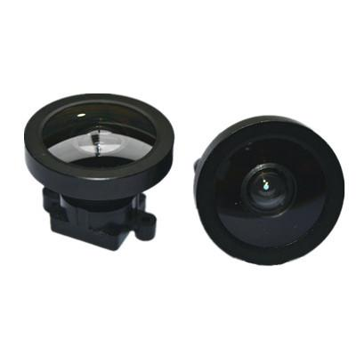 2.6mm Megapixel M7 mount Board Lens wide-angle lens