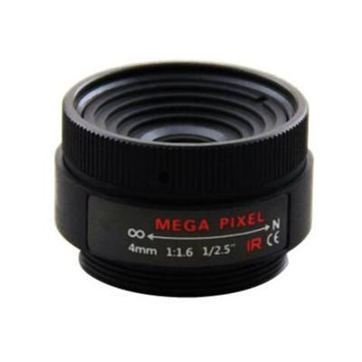 4mm F1.6 3Megapixel CS-mount CCTV Lens Fixed Focal IR Lens
