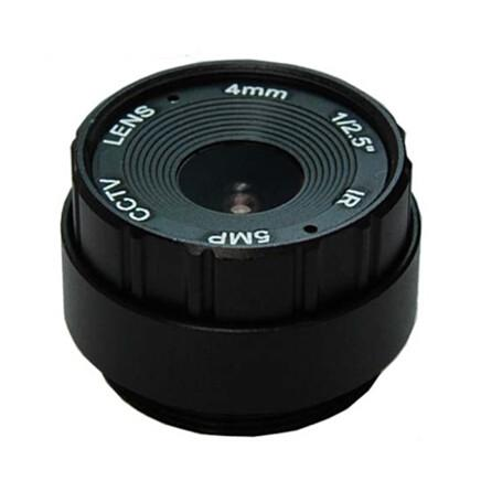 4mm F2.0 5Megapixel CS-mount IR CCTV Lens