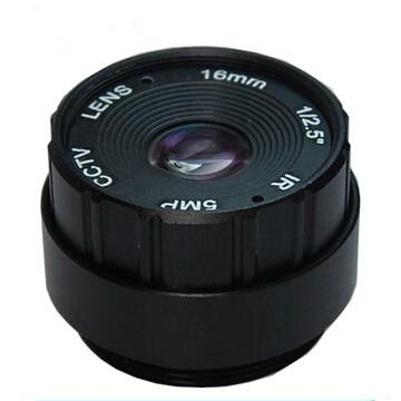 16mm F2.0 5Megapixel CS-mount  IR CCTV Lens