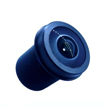 1.44mm 3Megapixel 180degree Fisheye Lens for panoramic camera