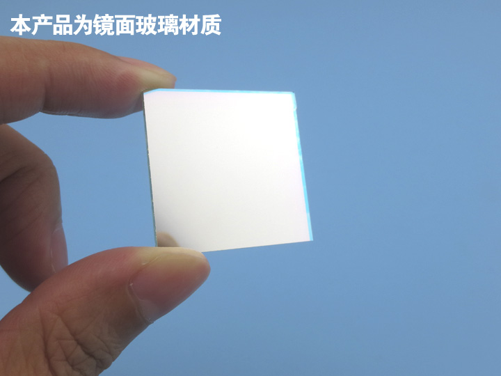 420nm narrow pass filter Blue violet pass filter glass coating custom size