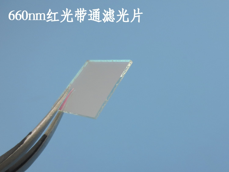 630nm-670nm bandpass filter 660nm red light filter blocking other light