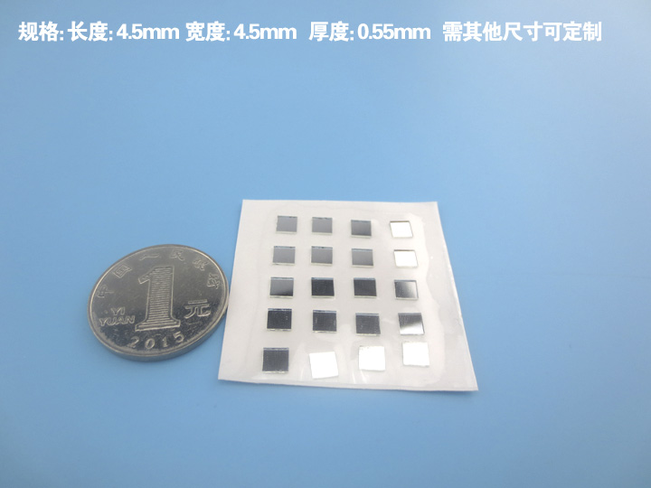 800nm-1100nm Reflection type ir filter