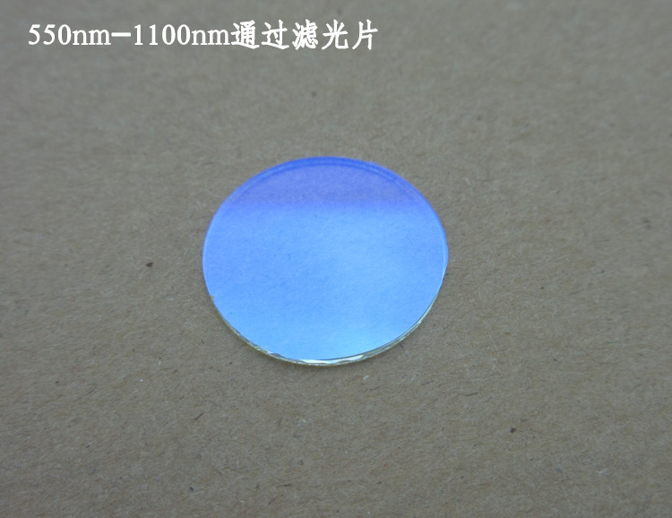 550nm-1100nm band pass filter ir filter blocking visible light