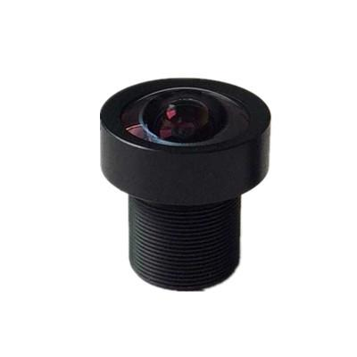 4.5mm 16Megapixel M12x0.5 S Mount low-distortion board lens